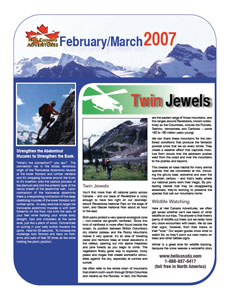 February/March 2007